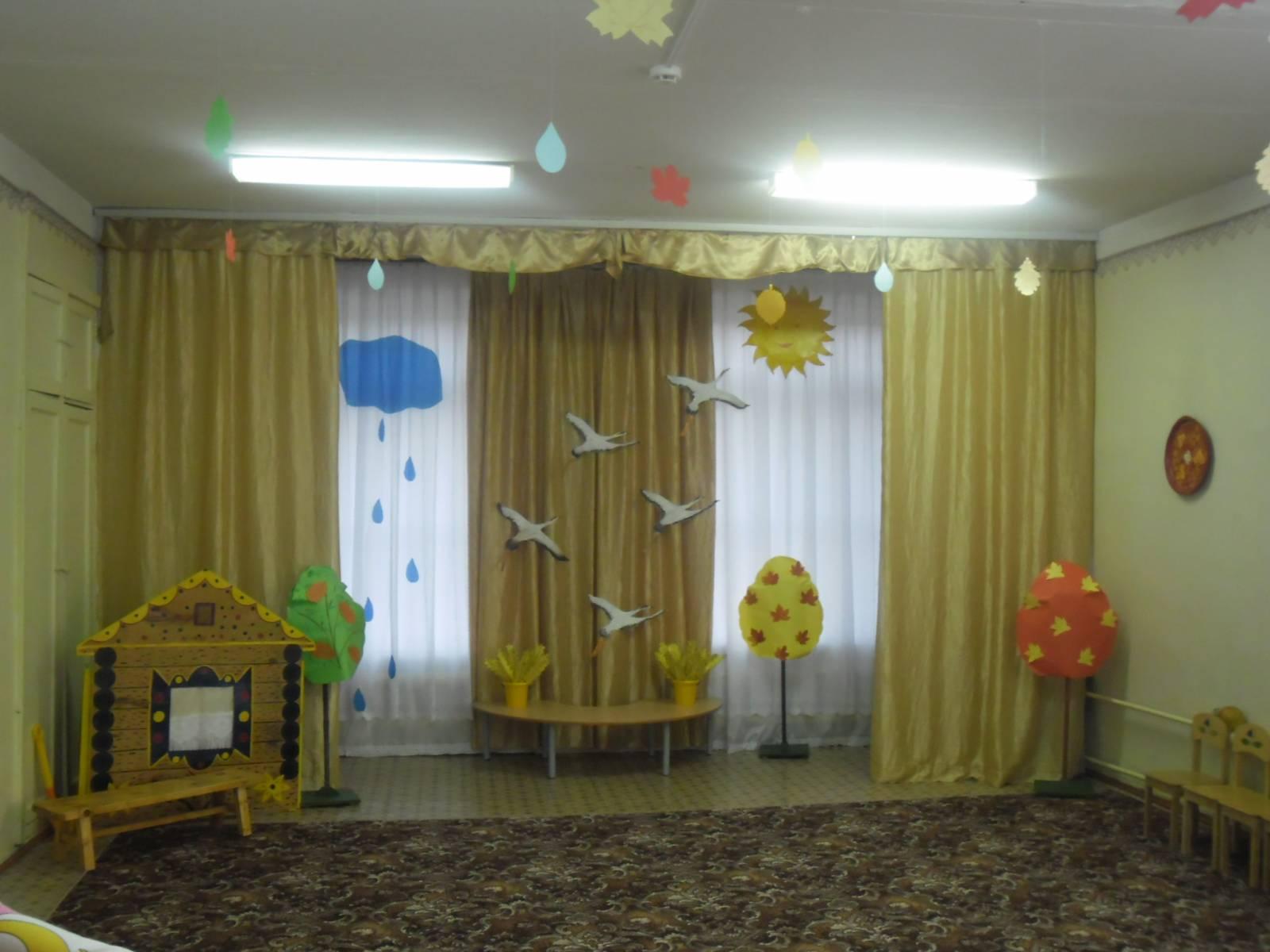 Осеннее оформление детского сада: праздничные гирлянды на 22